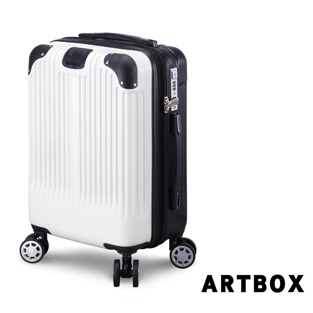 【ARTBOX】交織藍調 18吋避震輪附杯架可加大登機箱(黑白配)