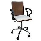 Design 高尚曲木皮革椅 電腦椅 洽談椅 辦公椅