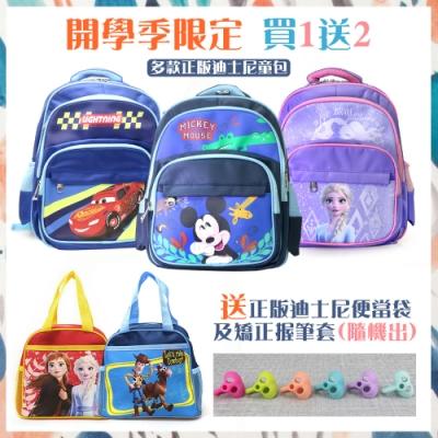 【買就送正版迪士尼便當袋+握筆矯正套(隨機出貨)】DF 童趣館 - 正版迪士尼熱門明星多口袋輕量減壓後背包