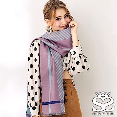 SOFER 個性斜紋100%蠶絲圍巾 - 粉紫