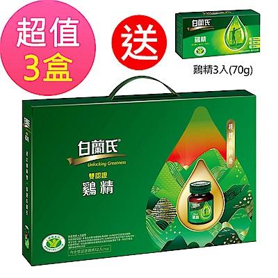 白蘭氏 傳統雞精禮盒-附提把 3盒組(70g/瓶 x 12入 x 3盒)