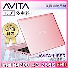 AVITA LIBER 13吋美型筆電 (N4200/4GB/256GSSD) 公主粉