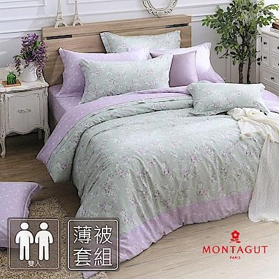 MONTAGUT-摩洛哥花茶-200織紗精梳棉薄被套床包組(紫綠-雙人)