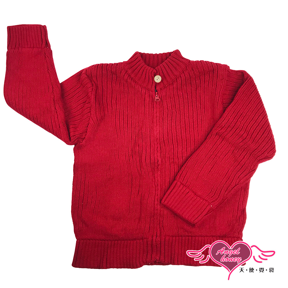 【天使霓裳-童裝】自然亮眼 兒童素色長袖保暖毛衣外套(紅)