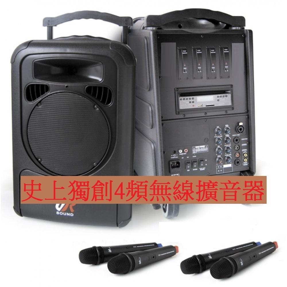 【UR SOUND】PA-9240PLUS(4頻無線移動擴音機藍芽版)