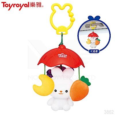 【任選】日本《樂雅 Toyroyal》沛醬兔吊掛玩偶-黃(推車 外出 安撫)