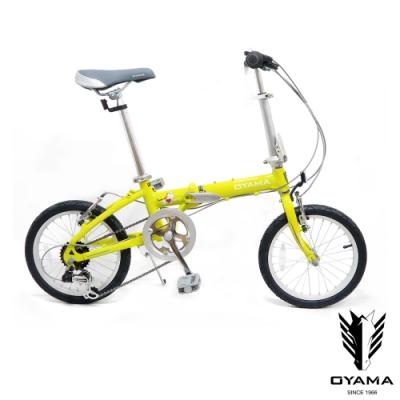 OYAMA歐亞馬 PONY小神馬 A123 16吋6速鋁合金折疊單車/童車-四色