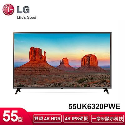 LG樂金 55型 UHD 4K液晶電視55UK6320PWE