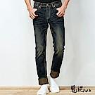 鬼洗 BLUE WAY 配皮低腰窄管直筒褲(深藍)