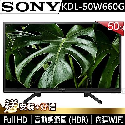 SONY 50吋 FHD HDR智慧連網液晶電視 KDL-50W660G