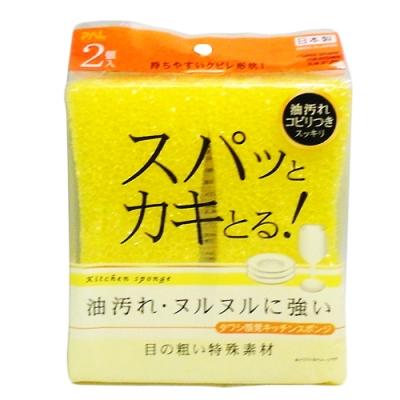 黃色油污海綿-2入x3組