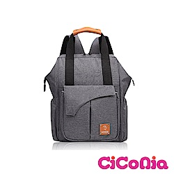 CiCoNia「TRIVA」輕盈減壓媽媽包 (灰色)