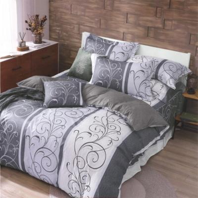 Carolan  簡單旋律-灰 台灣製加大五件式純棉床罩組