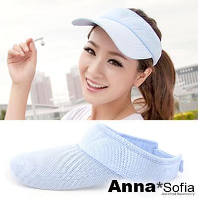 【滿額再75折】AnnaSofia 運動風吸汗 遮陽防曬空頂帽(淺藍)