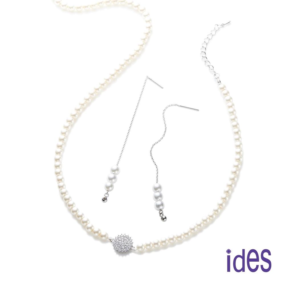 [時時樂限定]ides愛蒂思 時尚珍珠設計深海貝珠耳環項鍊套組5mm/女神風情
