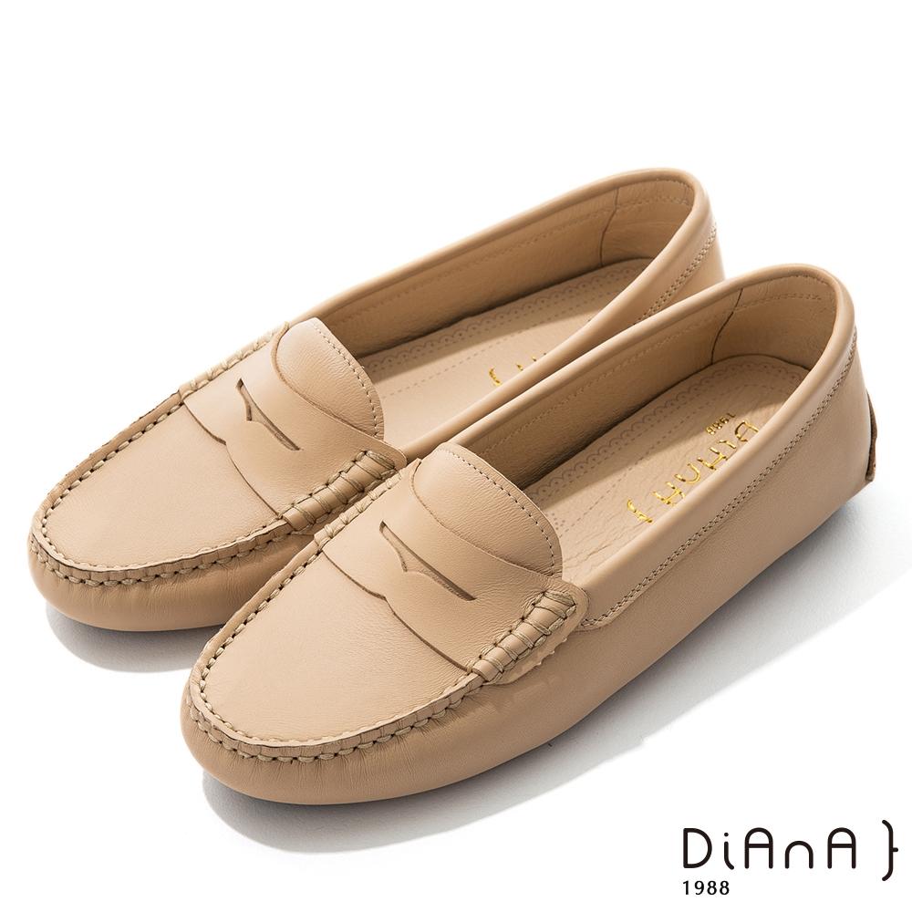DIANA 0.5cm 質感牛皮簡約便士莫卡辛樂福平底休閒鞋-漫步雲端焦糖美人-奶茶