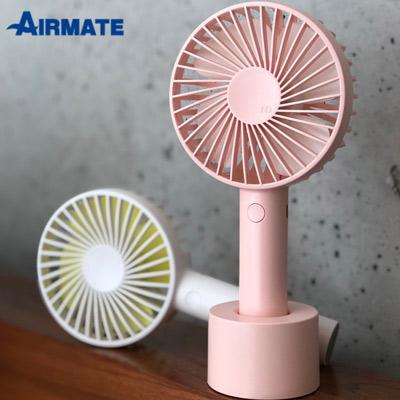 AIRMATE艾美特 USB手持迷你靜音小風扇-珊瑚粉