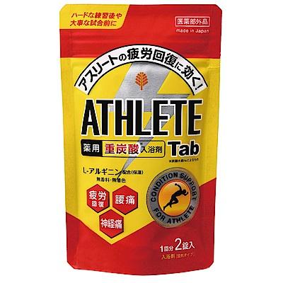 日本小久保 解除運動疲勞入浴劑2入