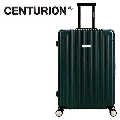 CENTURION美國百夫長消光麥特箱系列29吋行李箱-納米比亞消光綠0NA