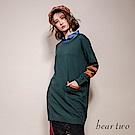 beartwo 休閒運動假兩件式跳色針織線衫(二色)