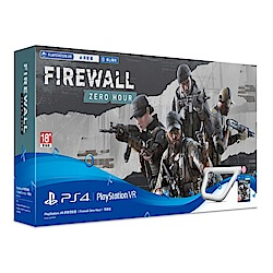 PS VR 射擊控制器《FIREWALL ZERO HOUR》同捆組