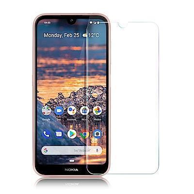 Xmart for Nokia 4.2  薄型 9H 玻璃保護貼-非滿版