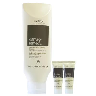 AVEDA 復原配方強效護髮乳500ml+25ml*2