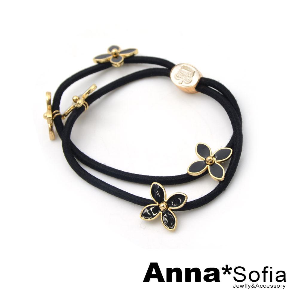 【3件480】AnnaSofia 漫遊四葉草 純手工彈性髮束髮圈髮繩(黑系)