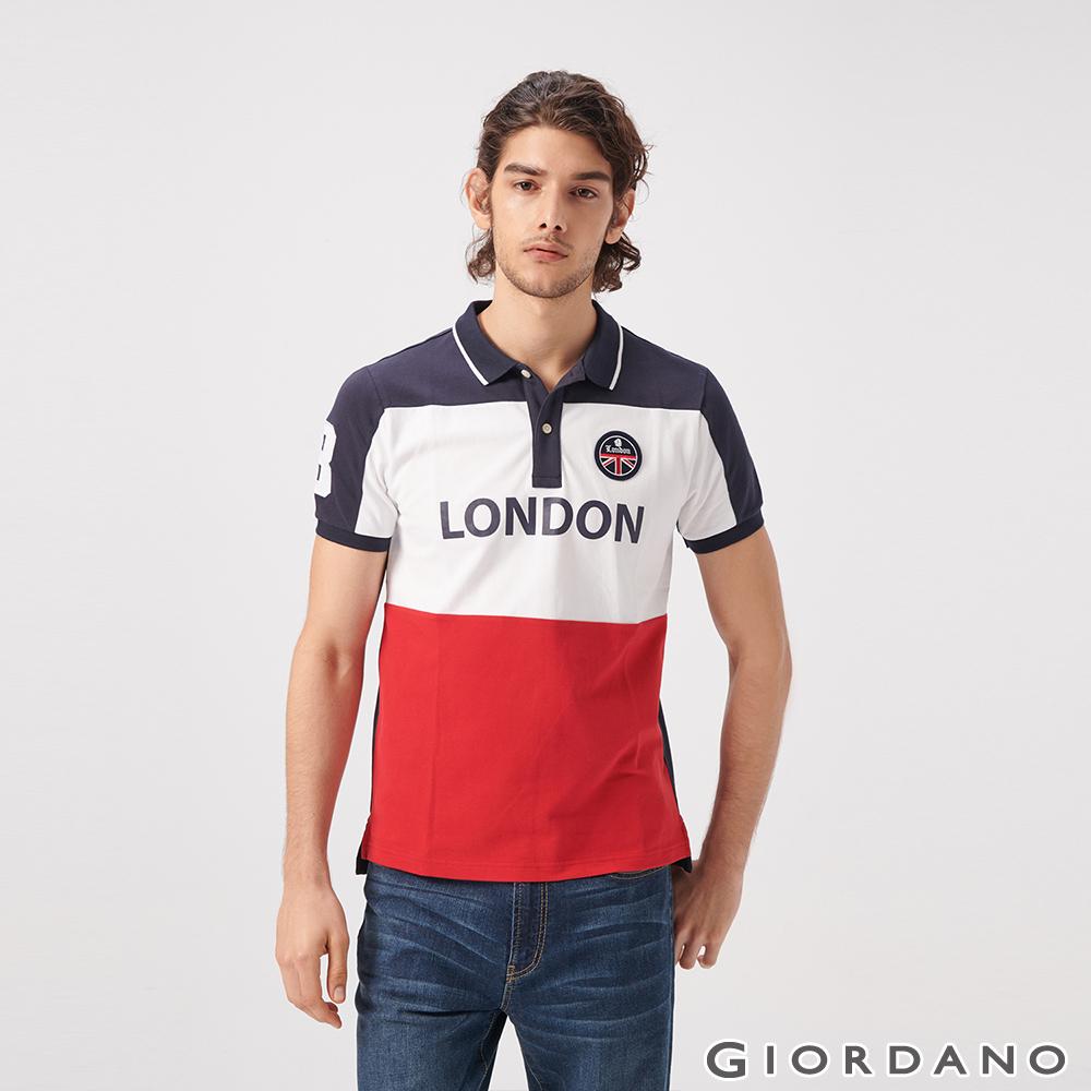 GIORDANO 男裝UNION JACK系列短袖POLO衫-20 藍/白/紅