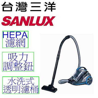 SANLUX台灣三洋  真空旋風吸塵器SC-202