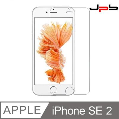 [ JPB ] 無邊 滿版 鋼化膜 - iPhone SE2 螢幕玻璃保護貼
