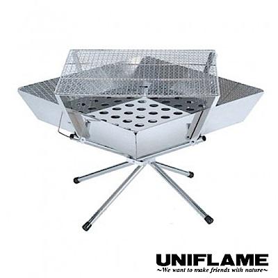 UNIFLAME 不鏽鋼經典露營摺疊焚火台(大)