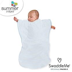 美國 Summer infant 小蝴蝶背心睡袋 - 粉藍條紋