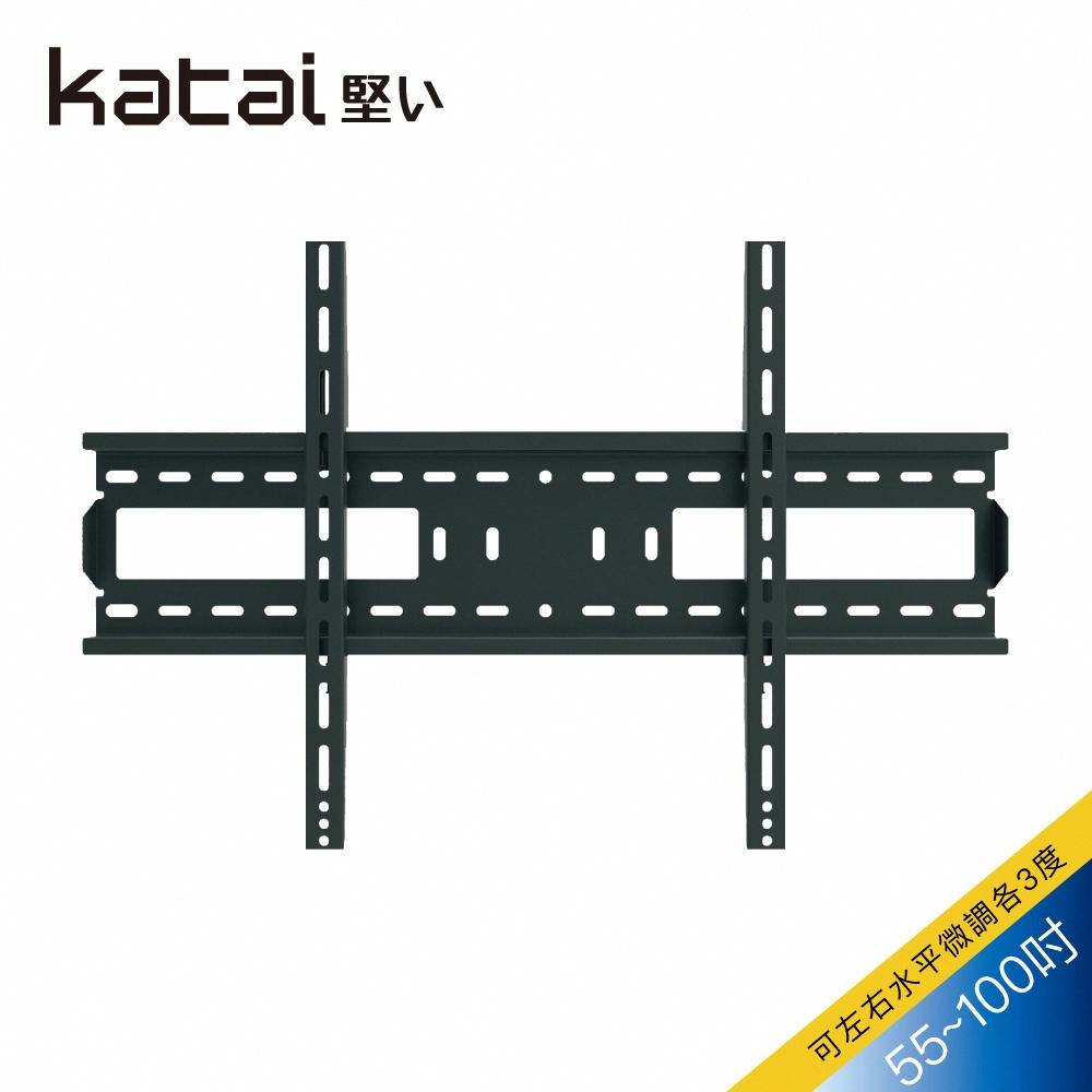 【katai】55-100吋豪華加強型壁掛架/ITW-05+
