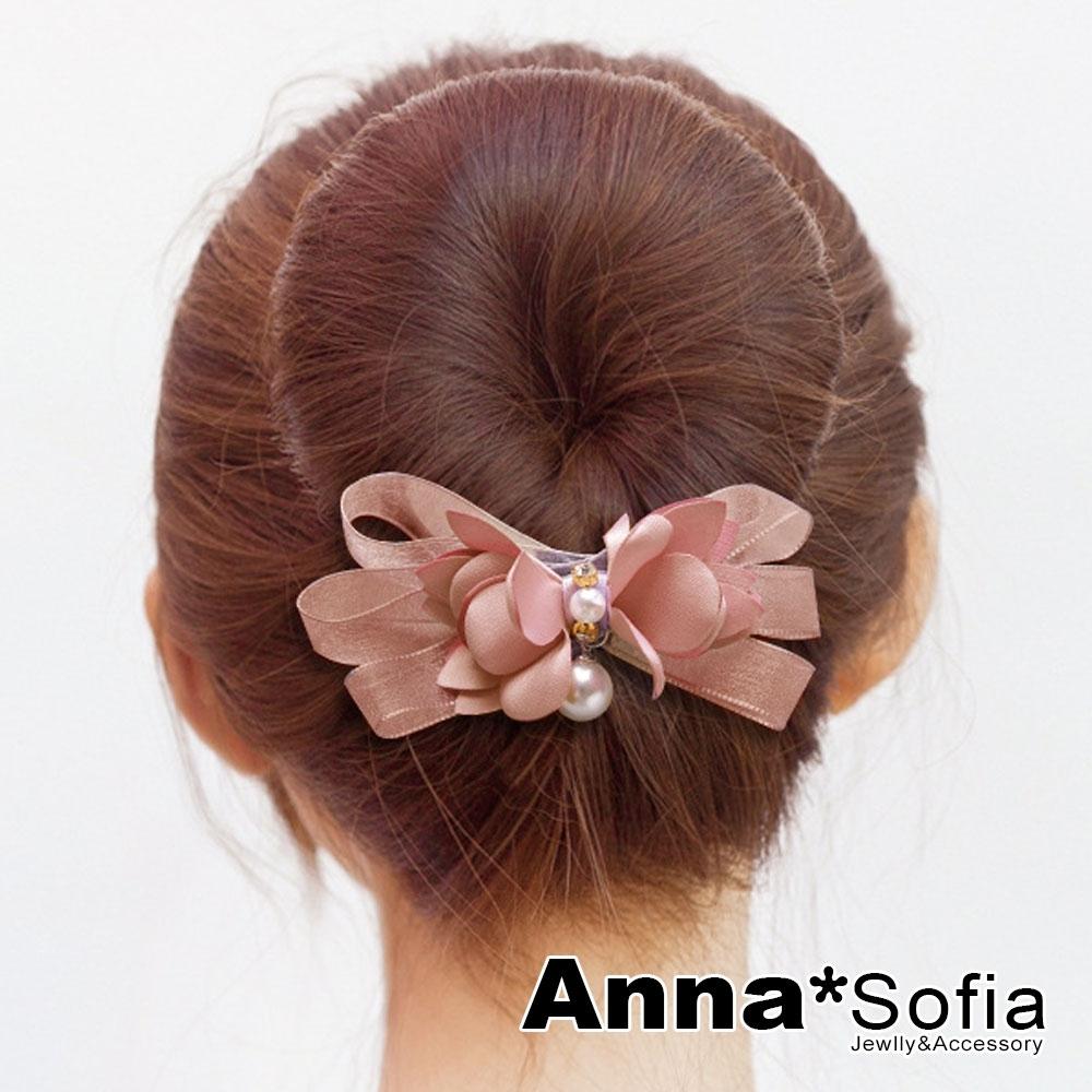 【3件480】AnnaSofia 透絲緞綣瓣垂珠 盤髮棒盤髮器髮圈(粉系)