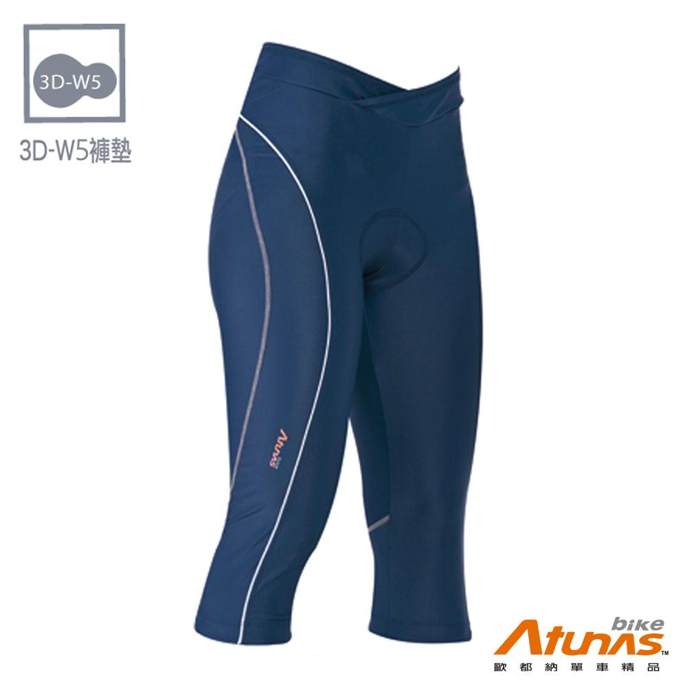 《Atunas Bike》歐都納 單車 B21007W 女高捷專業七分褲 藍