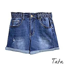 反摺刷色牛仔短褲 TATA