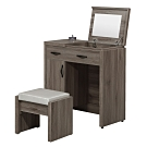 Boden-蒙恩2.7尺掀蓋式化妝桌/鏡台(含化妝椅)-80x40x83cm
