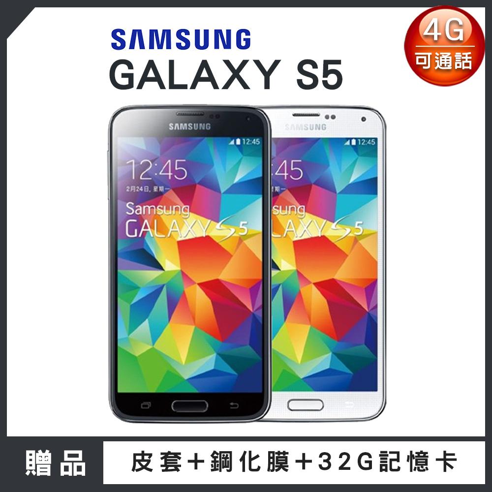 【福利品】SAMSUNG Galaxy S5 5.1吋 智慧型手機