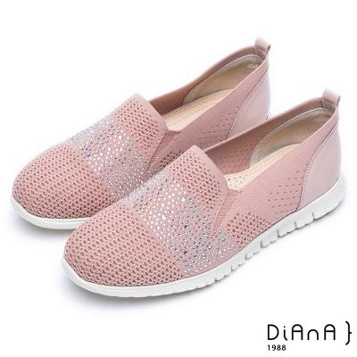 DIANA 漫步雲端焦糖美人款--閃耀晶鑽針織輕量厚底休閒鞋 –粉