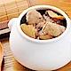 任選_膳食家 麻油雞獨享盅(420g) product thumbnail 1