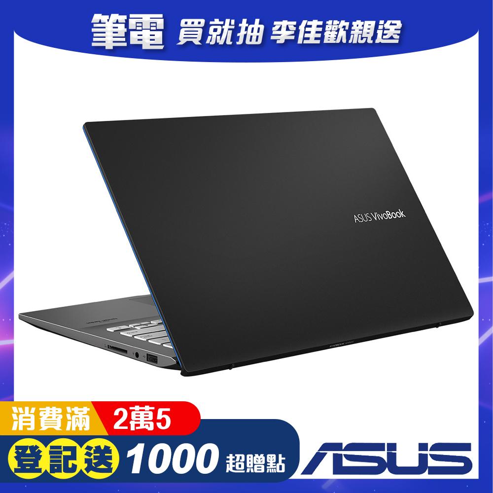 ASUS S431FL 14吋筆電( i5-8265U/8G/512GB/MX250/不怕黑)