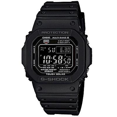 CASIO 卡西歐 G-SHOCK經典暢銷太陽能運動錶-(GW-M5610-1B)