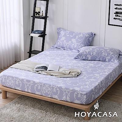 HOYACASA維納斯 特大親膚極潤天絲床包枕套三件組