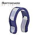 巴洛酷達 全方位高彈力鼻夾 Barracuda N012