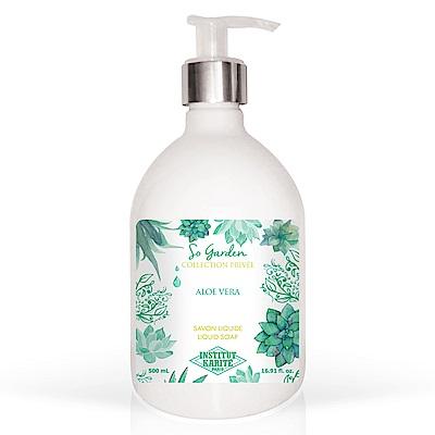 Institut Karite Paris 巴黎乳油木 蘆薈花園香氛液體皂500ml