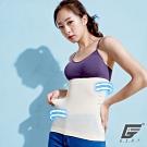 GIAT台灣製200D冷泉沁涼機能薄塑腰帶(裸膚)
