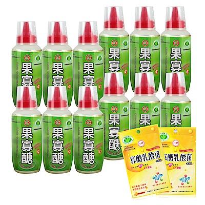 台糖 果寡醣x12瓶(贈寡醣乳酸菌便利袋x2)