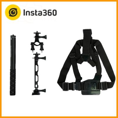 Insta360 bundle 騎行套餐 (公司貨)
