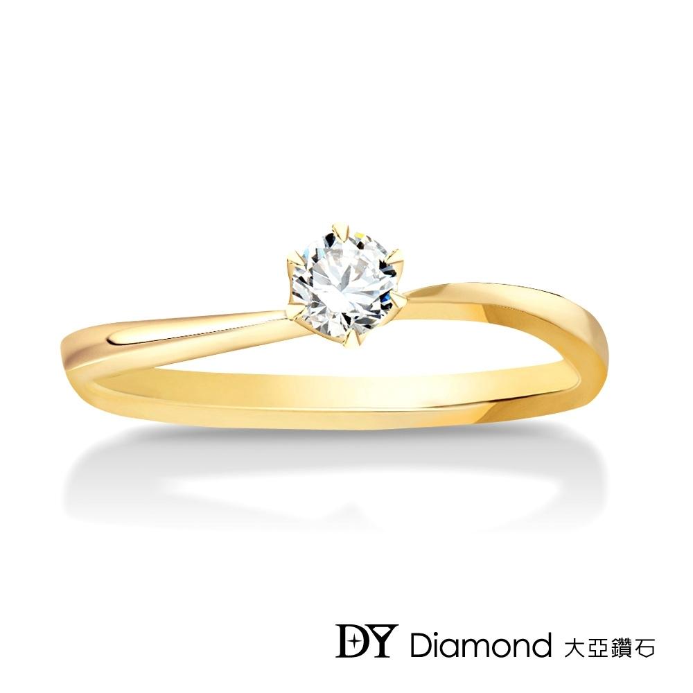 DY Diamond 大亞鑽石 L.Y.A輕珠寶 18黃K金 經典 鑽石女戒